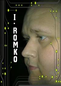Рома Ковальчук, 19 августа , Червоноград, id120266803