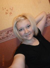 Марина Моховцова, 24 февраля 1988, Гомель, id127334895