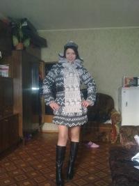Наталья Харичкина, 11 января , Санкт-Петербург, id144688258